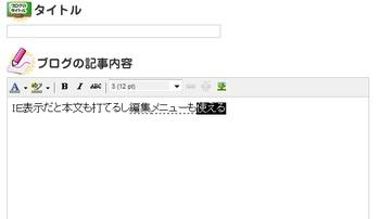 Ieblogpet