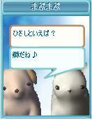 Sanmap002_4