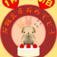Bdtomboyaitadakimashita