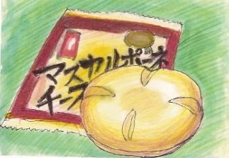 マスカルポーネチーズアイス2_1