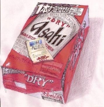 Asahi Super-Dry_mini