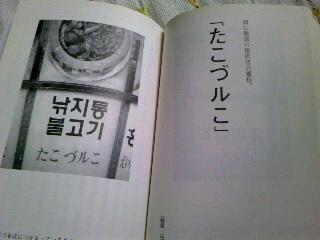 日本語でどづぞ